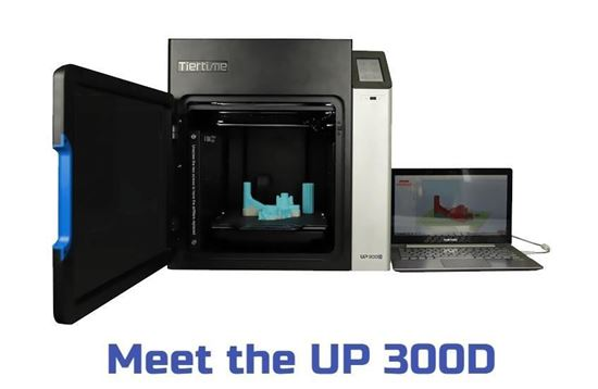Picture of UP300D Dual Extruder